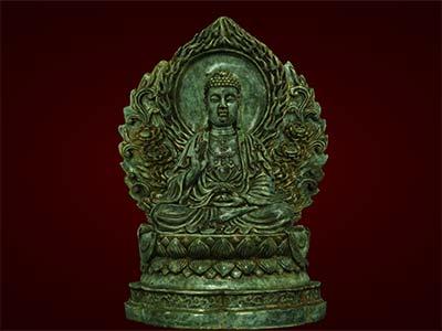 Ảnh Phật Tổ Như Lai